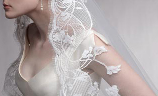 Discount Designer Bridal Veils at Your Dream Dress