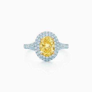 Tiffany & Co. Yellow Diamond Engagement Wedding Ring